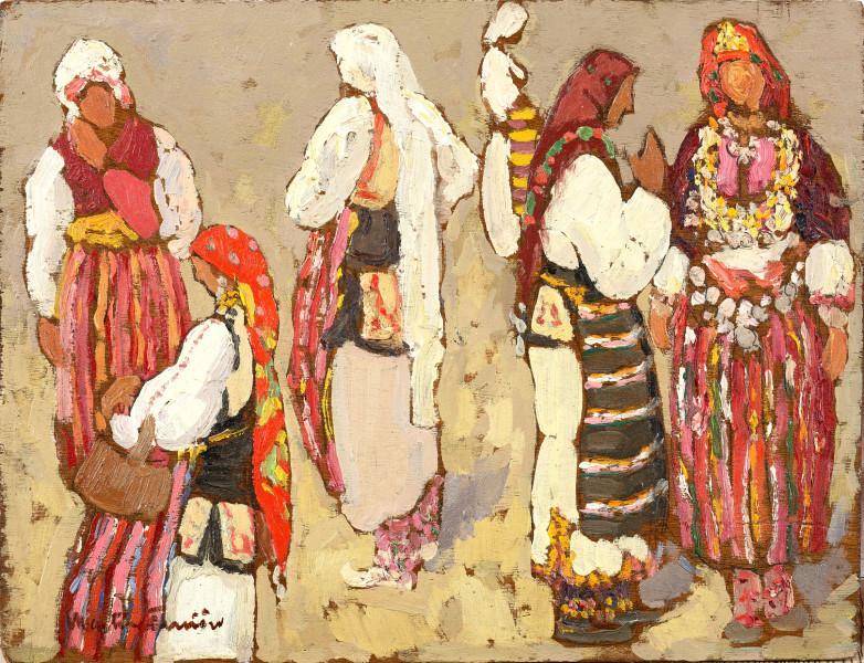 Fiancées à Ochrid, 1938